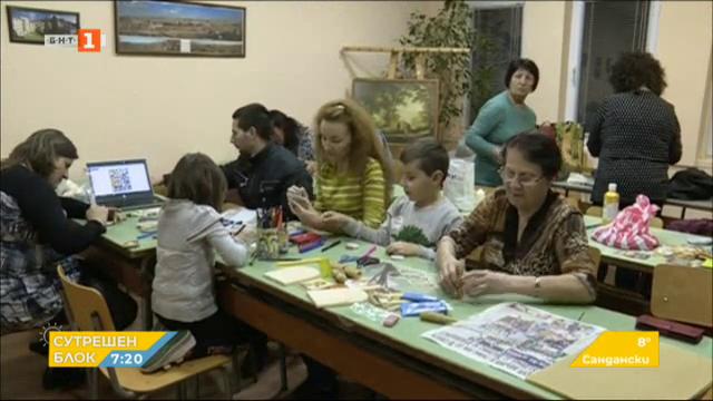 Благотворителна работилница