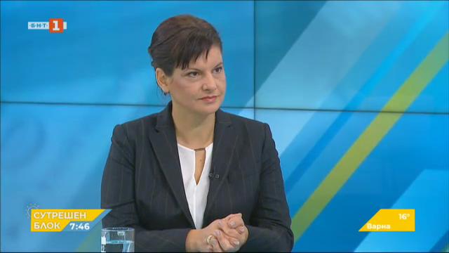 Коалиционни решения за пенсиите и болничните - коментар на Даниела Дариткова