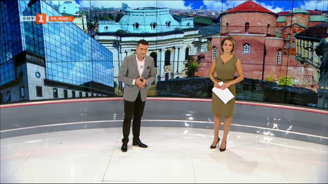 Екология и политика - министър Нено Димов
