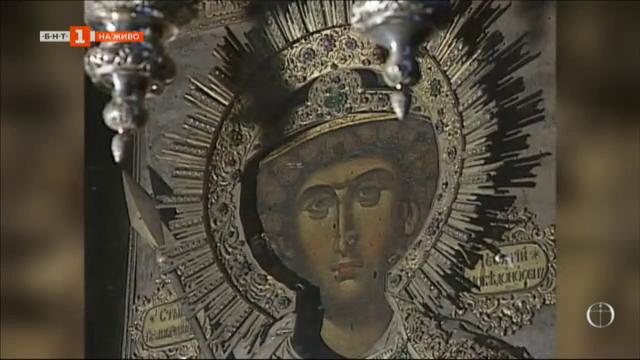 Чудотворни образи на св. Георги от Зографския манастир