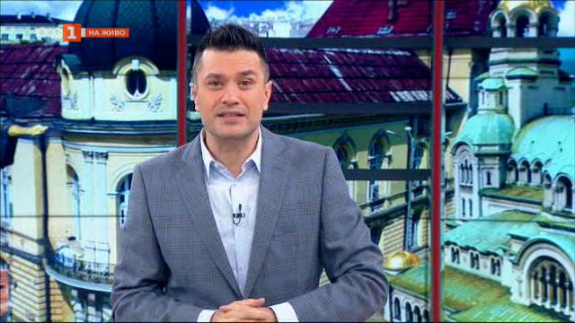 Политиката на великите сили - Тома Томов