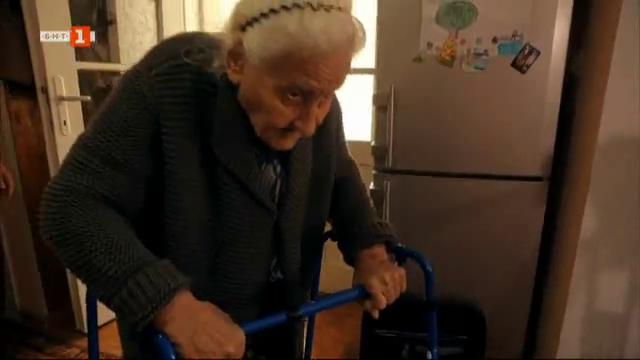 Среща със 100-годишната баба Еленка от Свиленград