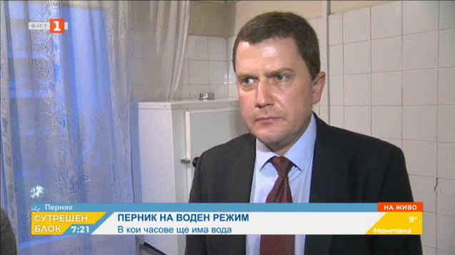 Кметът на Перник ще сезира прокуратурата за причините за водния режим