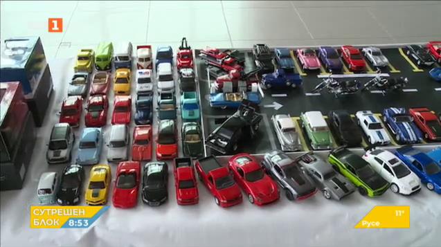 Колекционери на малки колички представиха моделите си в Русе