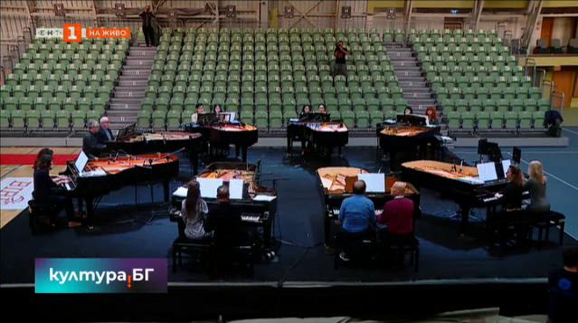 16 пианисти от 9 държави с концерт на 8 рояла в НДК