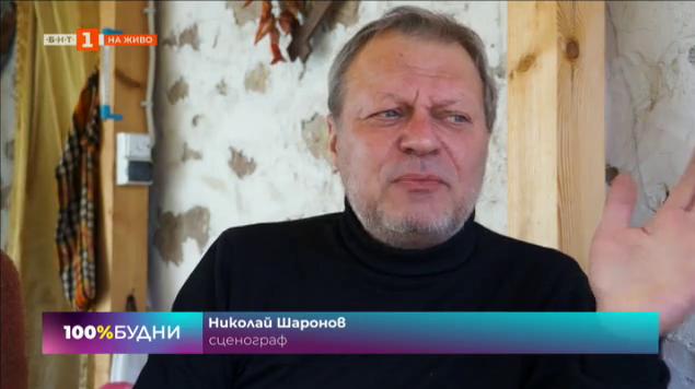 Болшой театър в Смолянско. Историята на Маринела и Николай Шаронови