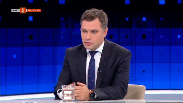 Войводите и управлението - коментар на Александър Сиди, ВМРО