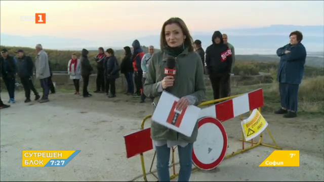 Жителите на три мелнишки села пътуват по 50 км за работа