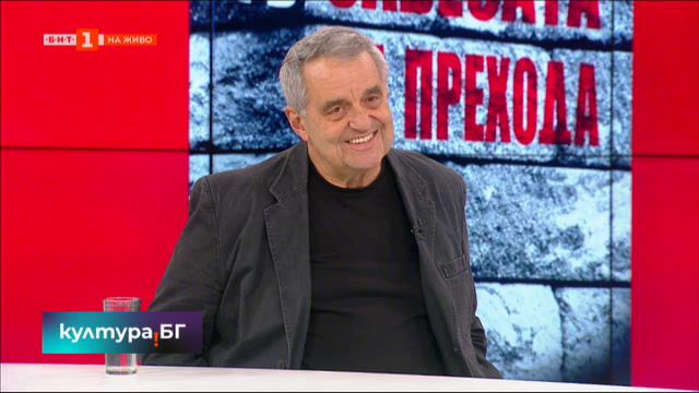Журналистът Калин Тодоров и новата му книга - Зад завесата на прехода