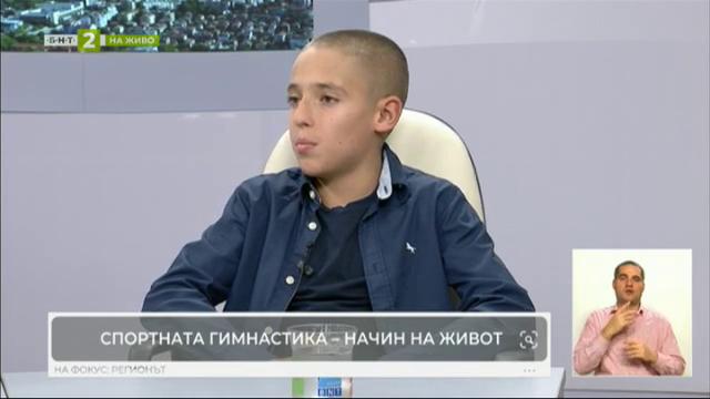 Задава ли се новият Йордан Йовчев? 11-годишният гимнастик Наско Миков