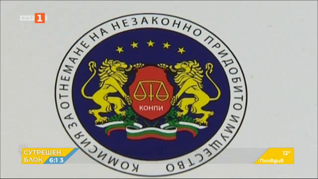 ГЕРБ, ОП и Атака номинираха Сотир Цацаров за шеф на КПКОНПИ