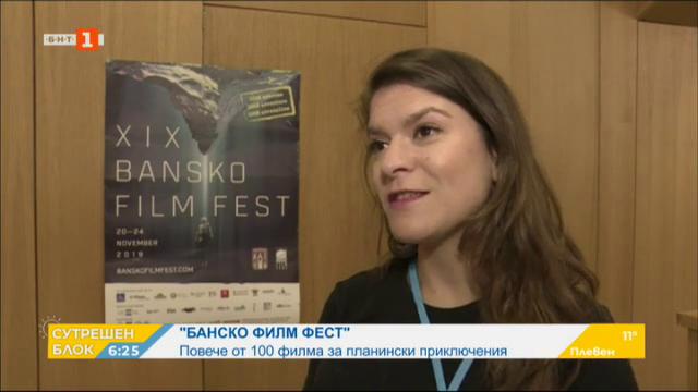 Филми за планински приключения в Банско филм фест