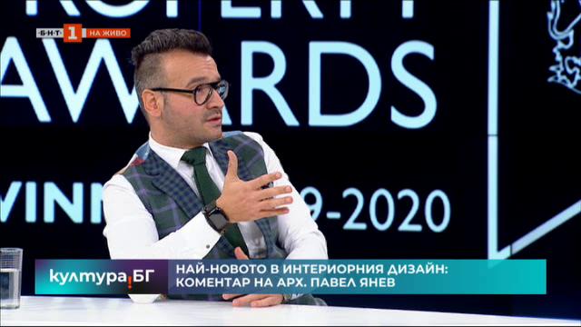 България с награда European property awards
