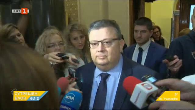 Цацаров готов да поправи имиджа на Антикорупционната комисия