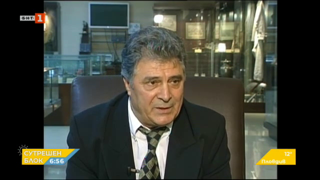 Петър Киров - герой в предаването Зала на славата
