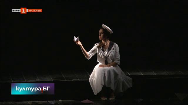 Операта Африканката за първи път в България