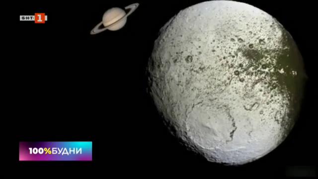 Кои са най-невероятните явления в Космоса?
