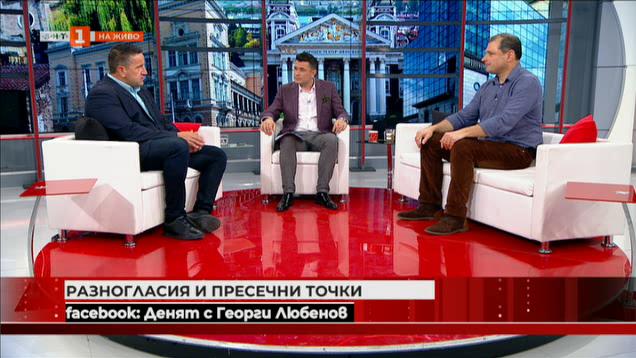 Политически сюжети с Георги Харизанов и Иво Инджов