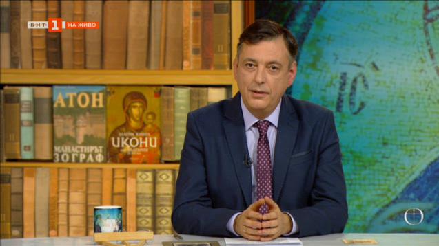 Българската църква и унищожителните клаузи на Ньойския договор