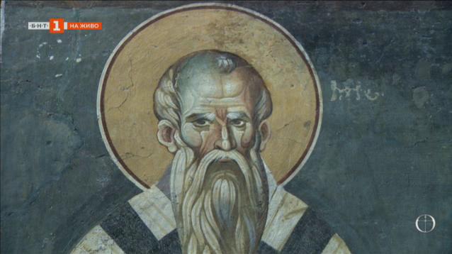 Светецът на богоозарения български град