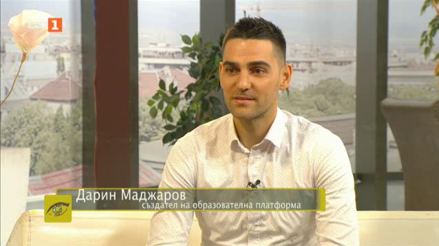 Дарин Маджаров и неговата мисия