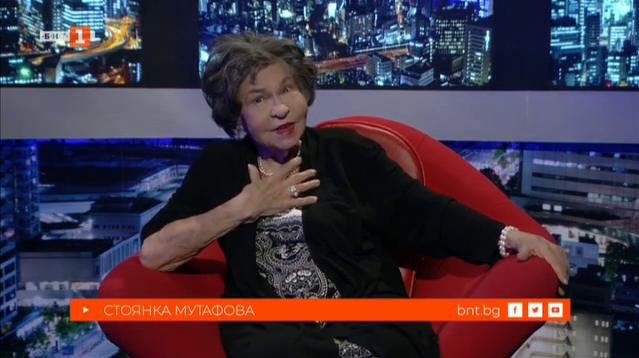 """Спомените на Стоянка Мутафова в """"БНТ на 60"""""""