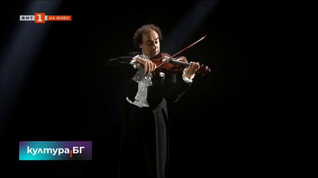 Концерт на Адриан Йотикер и Марио Хосен