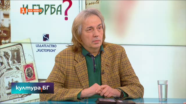 Прочете ли и гърба - книга на Димитър Димитров