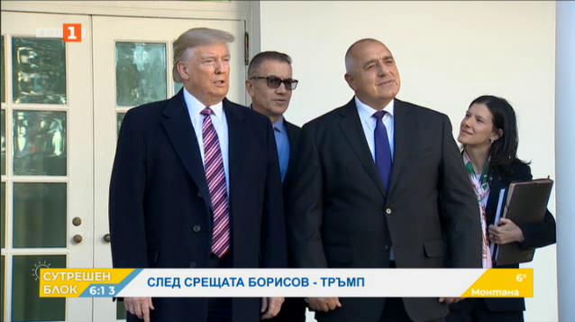 Борисов след срещата с Тръмп: Убеден съм, че визите ще паднат