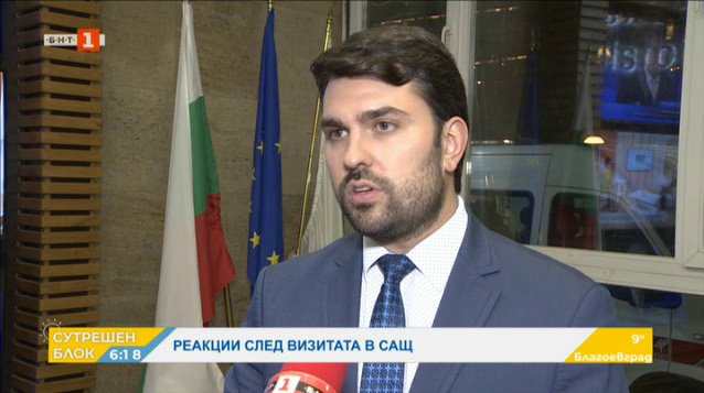 Георг Георгиев: България стои стабилно в регионален и световен план