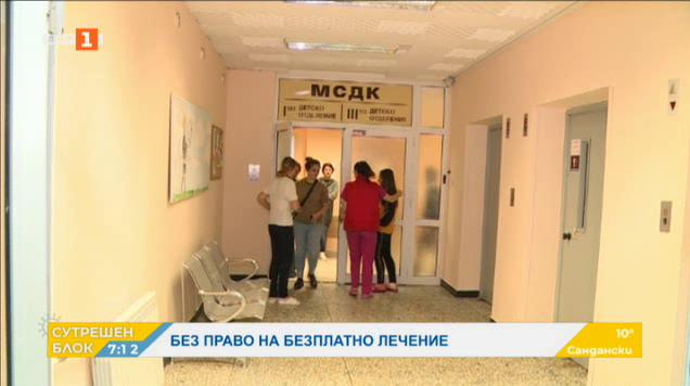12-годишна украинка с диабет без право на безплатно лечение у нас