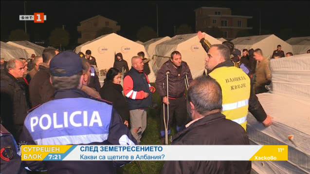20 души се издирват под отломките след мощното земетресение в Албания
