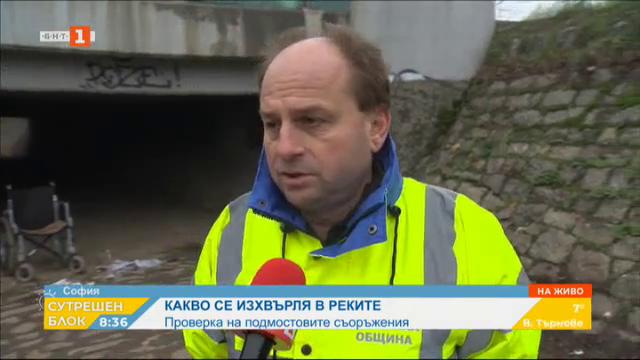 В София тече проверка на подмостовите съоръжения