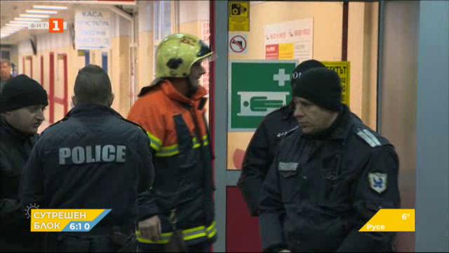 Двама души загинаха при взрива в Пирогов