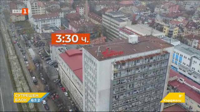Какви са версиите за инцидента в Пирогов