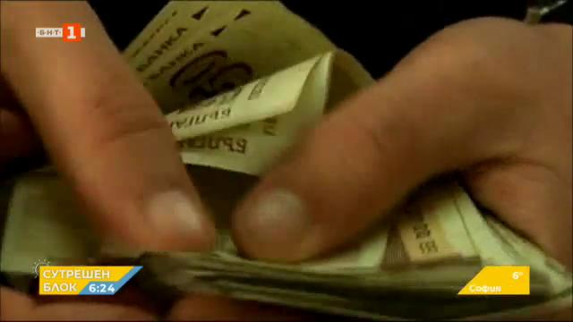 Банкова служителка от Варна присвоила 970 000 лева