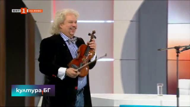 Цигуларят Роби Лакатош с първи концерт в София