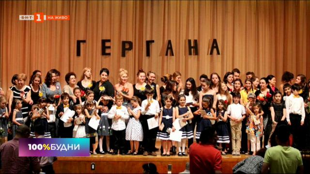 Език в миграция – традициите на най-старото българско училище в Ню Йорк