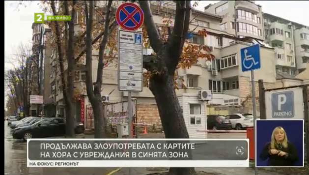 Има ли решение проблемът с паркирането във Варна