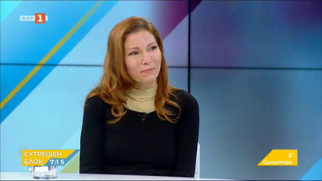 Психологическите ефекти на намаленията - коментар на Ина Антонова