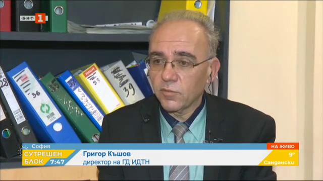 След пожара в Пирогов: Контейнерите за кислород - каква опасност крият?