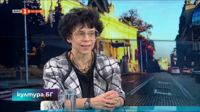 """Яра Бубнова - новият директор на Националната галерия пред """"Култура.бг"""""""