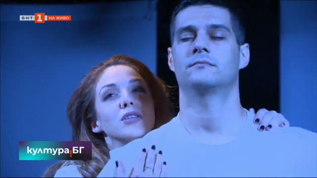 """""""Пет пъти за една нощ"""" в Сатиричния театър"""