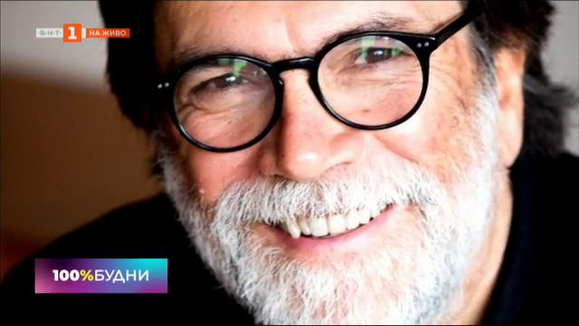 Италианският режисьор Алебрто Симоне за истинските емоции и пътят към щастието