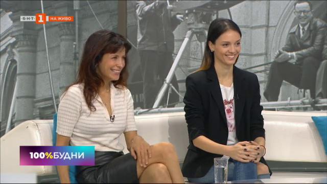 Новият български филм Диви и щастливи