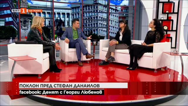 Анета Сотирова, Боряна Пунчева и Елена Петрова с поклон пред Мастера