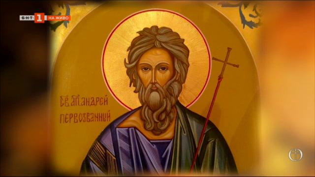 Разказ за Св. апостол Андрей Първозвани