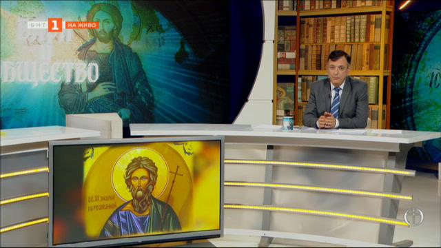 Св. синод бие тревога: българското семейство е в опасност