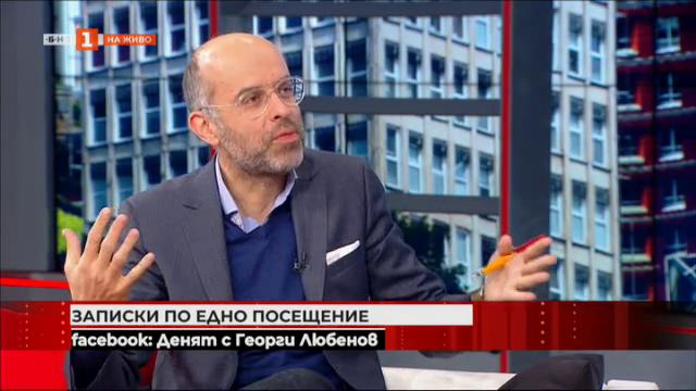 Да срещнеш Тръмп - журналистът Константин Вълков