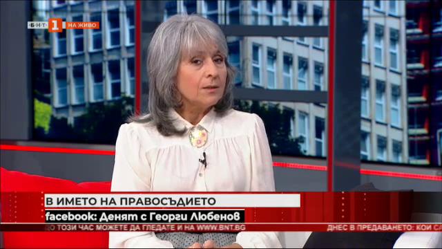 Философия на правосъдието - гостува Маргарита Попова